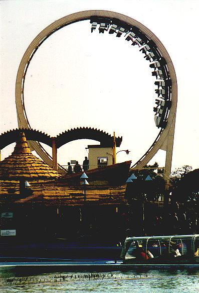 Double Loop photo from Portopialand
