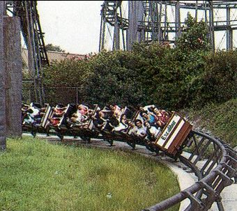 Excalibur photo from Six Flags Astroworld