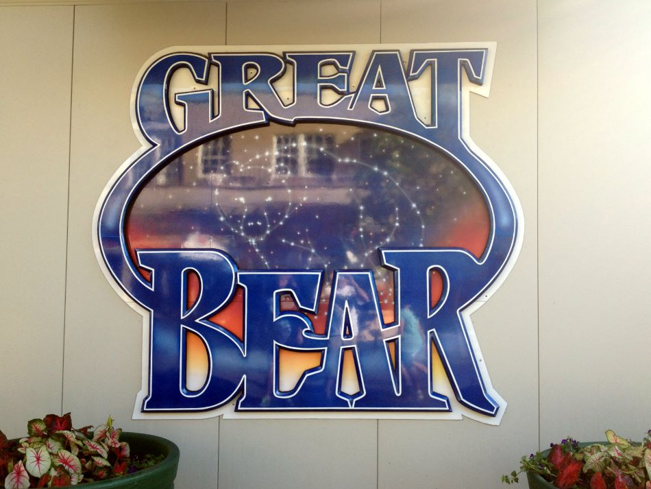 Great Bear photo from Hersheypark