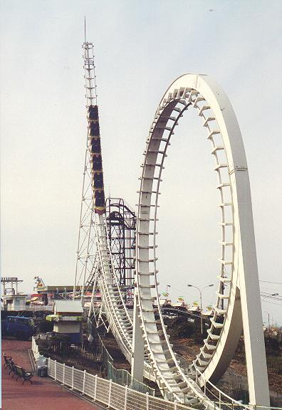 Sky Loop photo from Ikoma Skyland